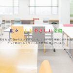 カラフル・金沢 HP
