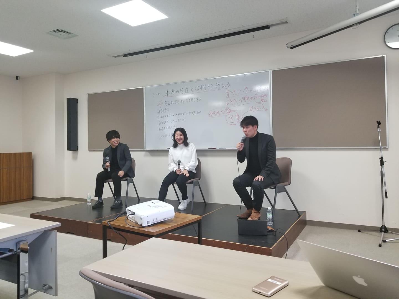 Runaちゃんと古橋さんと北沢さん